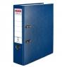 Segregator A4/8cm Q.file - niebieski (11167418)